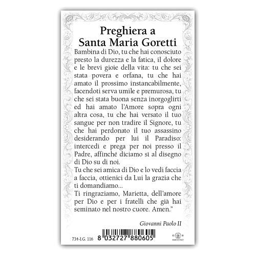 Holy card, Saint Maria Goretti, Prayer ITA, 10x5 cm 2