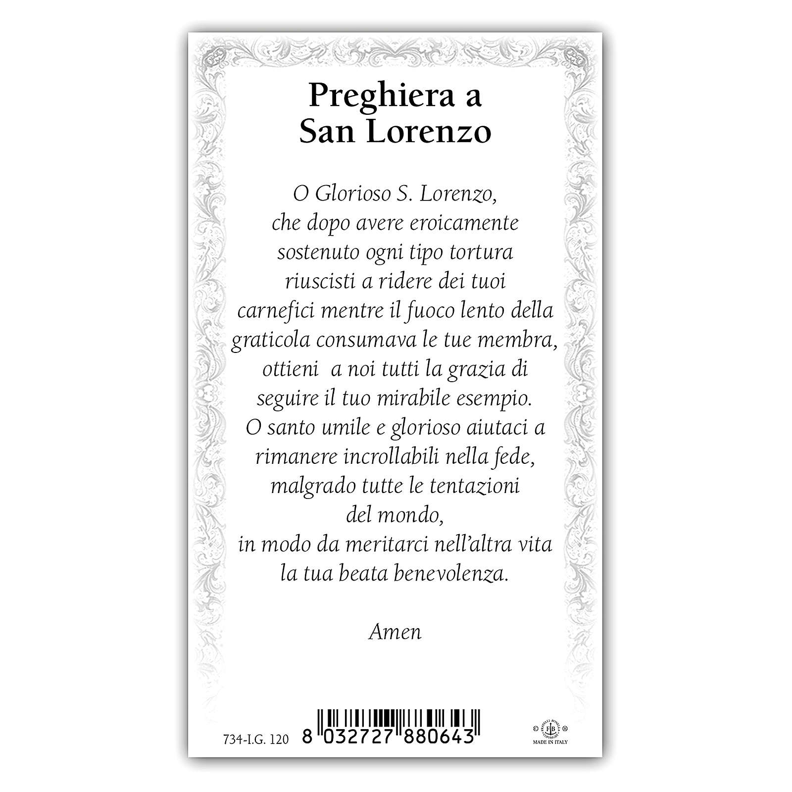 Santino San Lorenzo 10x5 cm ITA 4