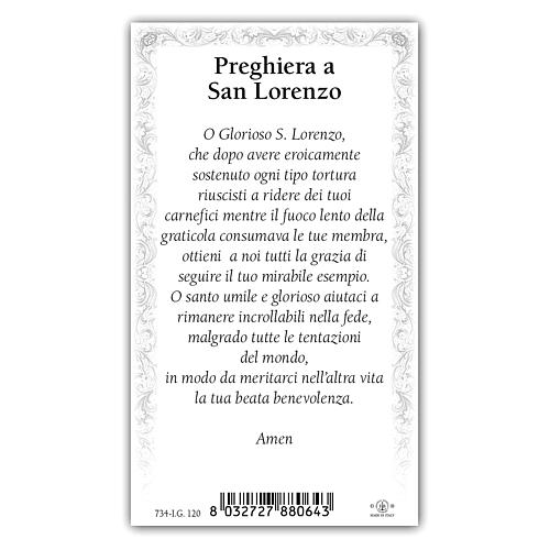 Santino San Lorenzo 10x5 cm ITA 2