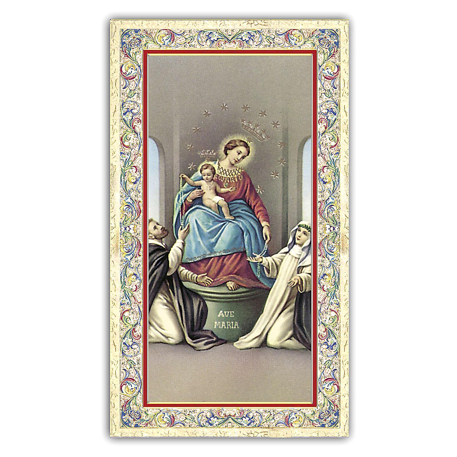 Estampa religiosa Virgen de Pompei 10x5 cm ITA 4