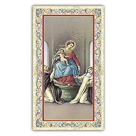 Estampa religiosa Virgen de Pompei 10x5 cm ITA s1