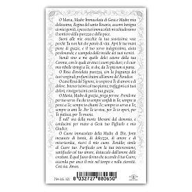 Estampa religiosa Virgen de Pompei 10x5 cm ITA s2