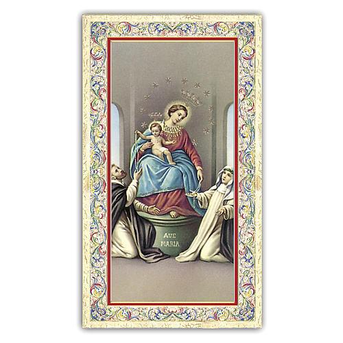 Estampa religiosa Virgen de Pompei 10x5 cm ITA 1