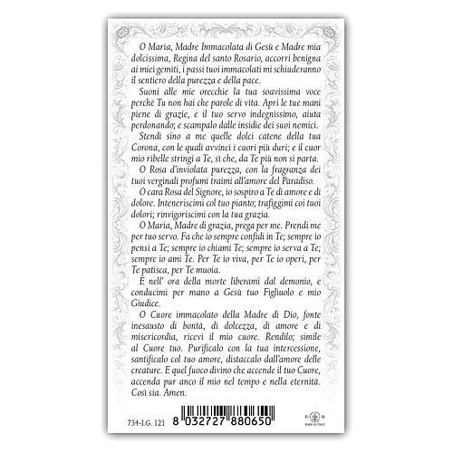 Estampa religiosa Virgen de Pompei 10x5 cm ITA 2
