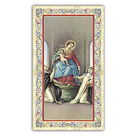 Santino Madonna di Pompei 10x5 cm ITA s1