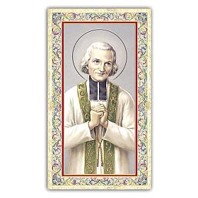 Image votive St Jean-Marie Vianney 10x5 cm s1