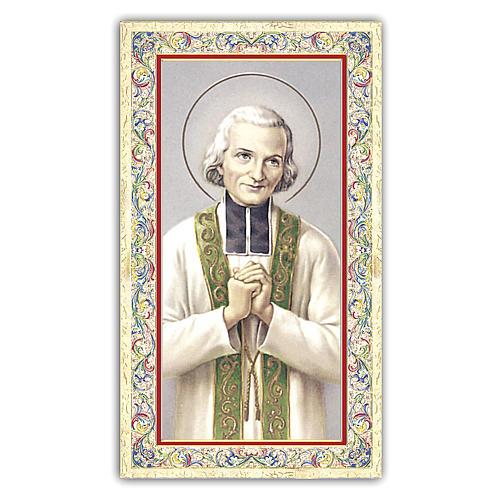Image votive St Jean-Marie Vianney 10x5 cm 1