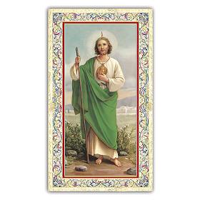 Estampa religiosa San Judas 10x5 cm ITA s1