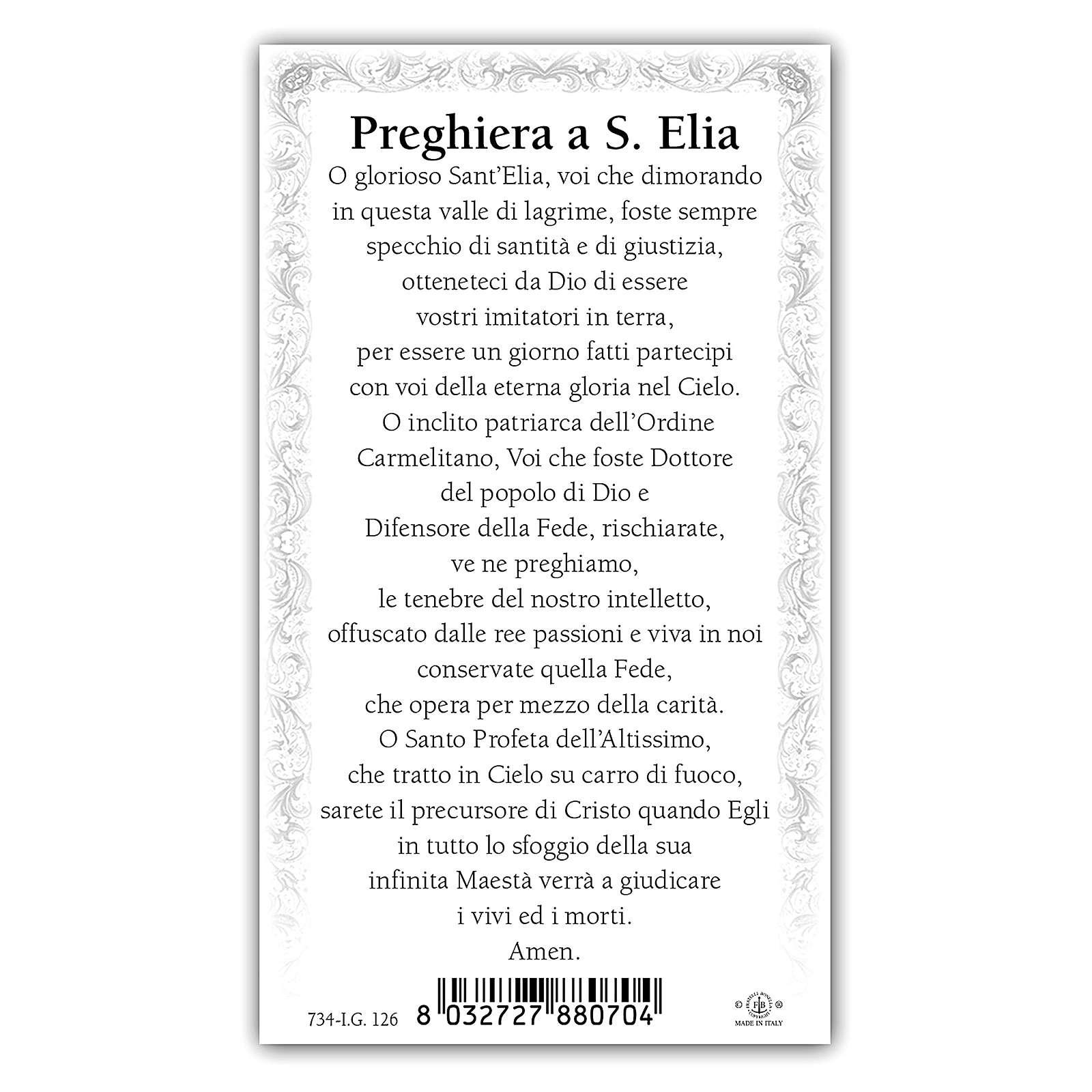 Santino Sant'Elia 10x5 cm ITA 4