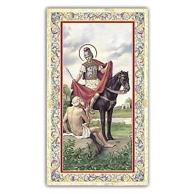 Estampa religiosa San Martín 10x5 cm ITA s1