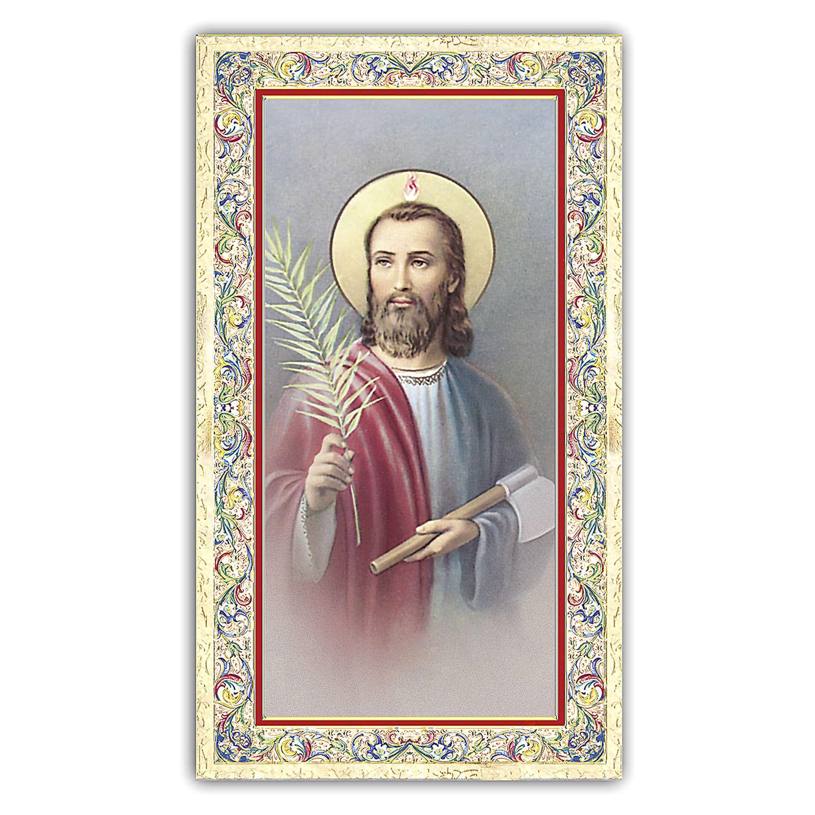 Image votive St Jude apôtre 10x5 cm 4