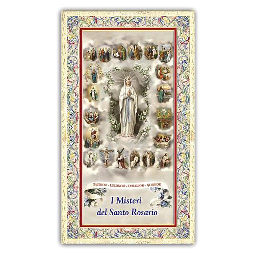 Estampa religiosa Virgen del Rosario con las miniaturas de los 20 Misterios 10x5 ITA 1