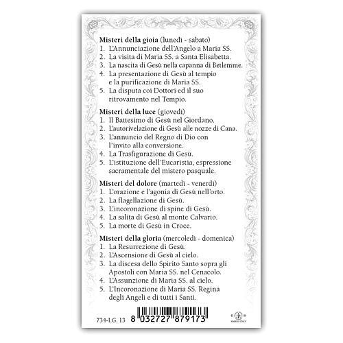 Estampa religiosa Virgen del Rosario con las miniaturas de los 20 Misterios 10x5 ITA 2