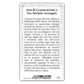 Estampa religiosa San Miguel Arcángel 10x5 cm ITA s2