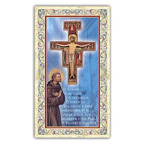 Images pieuses: Image votive St François d'Assise en prière devant Crucifix St Damien 10x5 cm
