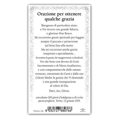 Santino Don Bosco 10x5 cm ITA 2