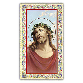 Holy card, Jesus crowned with thorns, Prayer ITA 10x5 cm s1