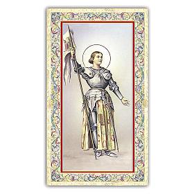 Holy card, Saint Joan of Arc, Prayer ITA 10x5 cm s1