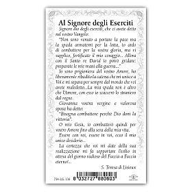 Holy card, Saint Joan of Arc, Prayer ITA 10x5 cm s2