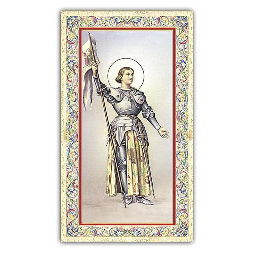 Holy card, Saint Joan of Arc, Prayer ITA 10x5 cm 1