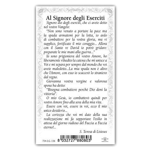 Holy card, Saint Joan of Arc, Prayer ITA 10x5 cm 2