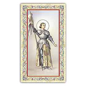 Estampa religiosa Santa Juana de Arco 10x5 cm ITA s1