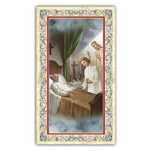Santino l'immagine simbolica di Gesù al capezzale di un malato 1 ITA 1