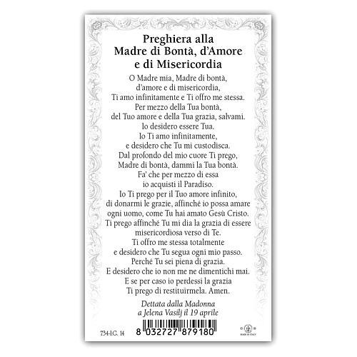 Estampa religiosa Virgen de Medjugorje 10x5 cm ITA 2