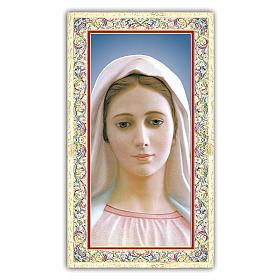 Images pieuses: Image votive Notre-Dame de Medjugorje 10x5 cm