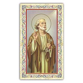 Estampa religiosa San Pedro 10x5 cm ITA s1