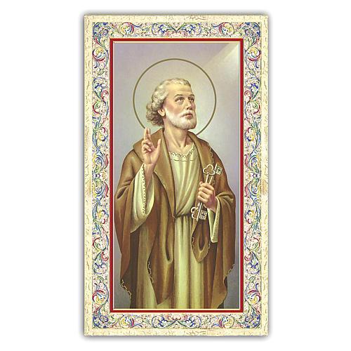 Estampa religiosa San Pedro 10x5 cm ITA 1