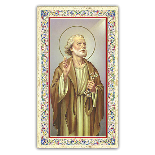 Santino San Pietro 10x5 cm ITA 1