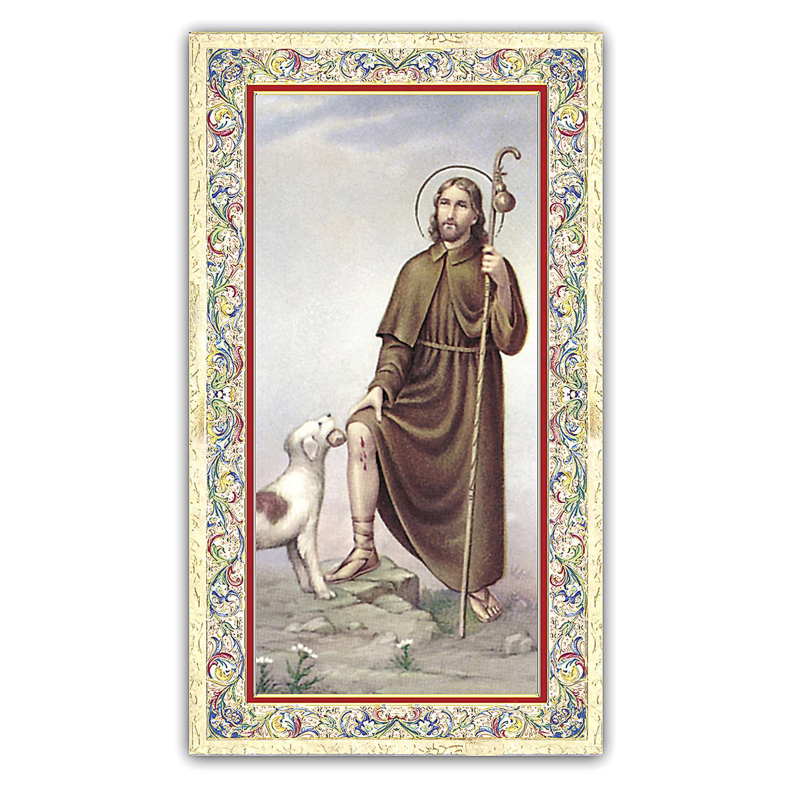 Image votive St Roch 10x5 cm 4