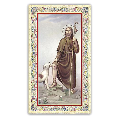 Image votive St Roch 10x5 cm 1
