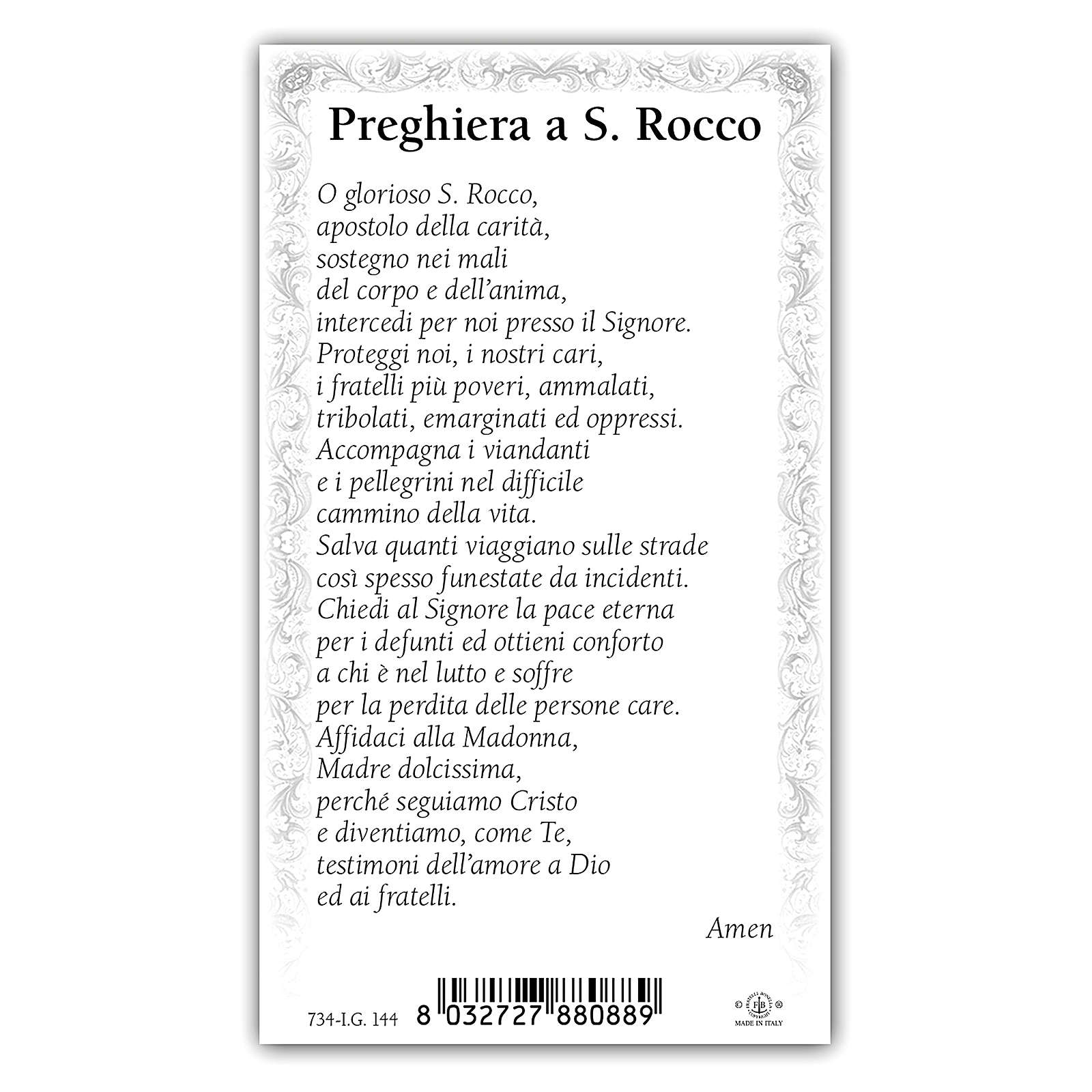 Santino San Rocco 10x5 cm ITA 4