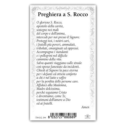 Santino San Rocco 10x5 cm ITA 2