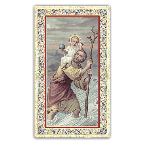 Santino San Cristoforo 10x5 cm ITA 1