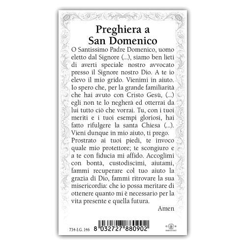 Estampa religiosa Santo Domingo 10x5 cm ITA 2