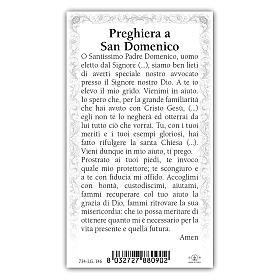 Image votive St Dominique 10x5 cm s2