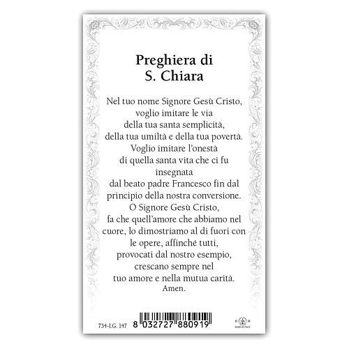 Holy card, Saint Clare, Saint Clare's Prayer ITA 10x5 cm 2