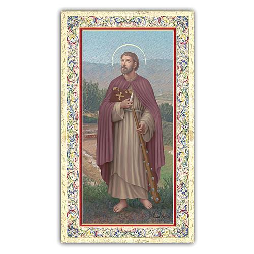 Santino San Giacomo 10x5 cm ITA 1