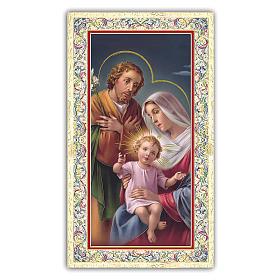 Santino della Sacra Famiglia 10x5 cm ITA s1