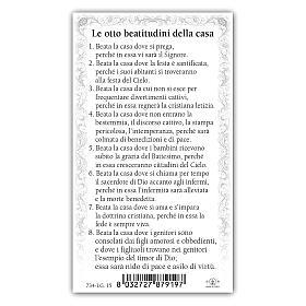 Santino della Sacra Famiglia 10x5 cm ITA s2