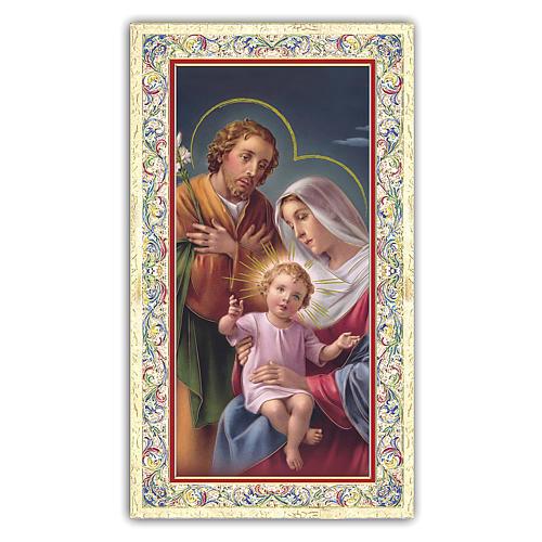 Santino della Sacra Famiglia 10x5 cm ITA 1