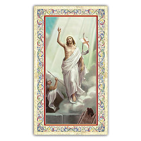 Estampa religiosa Jesús Resucitado  10x5 cm ITA s1