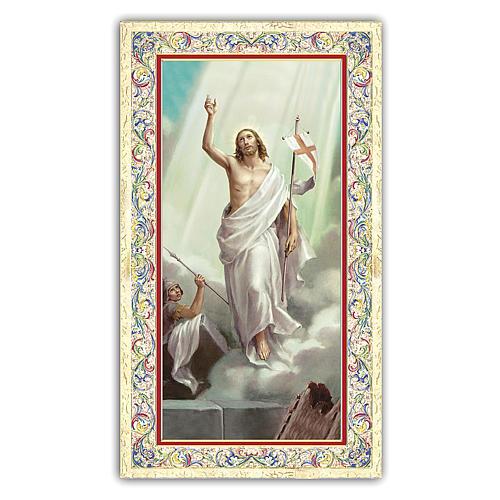 Estampa religiosa Jesús Resucitado  10x5 cm ITA 1