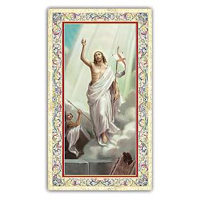 Santino Gesù Risorto 10x5 cm ITA s1