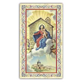 Santino Madonna di Loreto 10x5 cm ITA s1