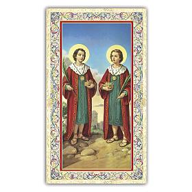 Estampa religiosa Santos Cosma y Damián 10x5 cm ITA s1