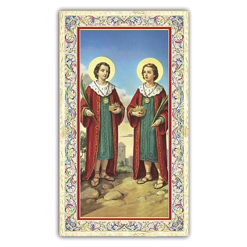 Estampa religiosa Santos Cosma y Damián 10x5 cm ITA 1